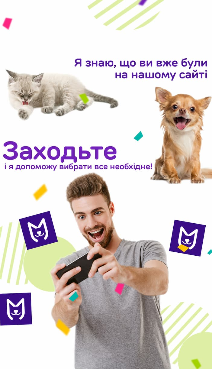 different text, images and man in the middle